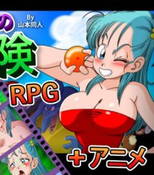 Bulma Adventure, The Kame Island