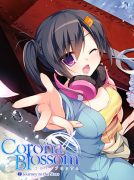 Corona Blossom Vol.3: Journey to the Stars