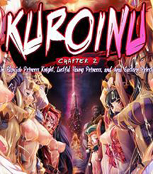 Kuroinu Chapter 2 ~The Blowjob Princess Knight, Lustful Young Princess, and Anal Priestess~