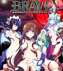 Venus Blood -Brave-