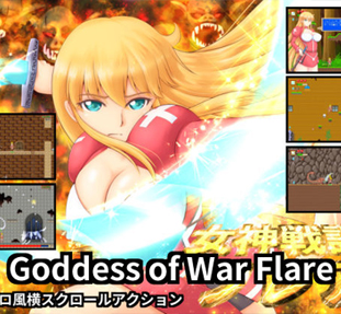 Goddess of War Flare [EN] [Download]